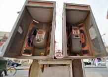 Old Phone Box Ancient Reelic