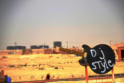 Desert 453