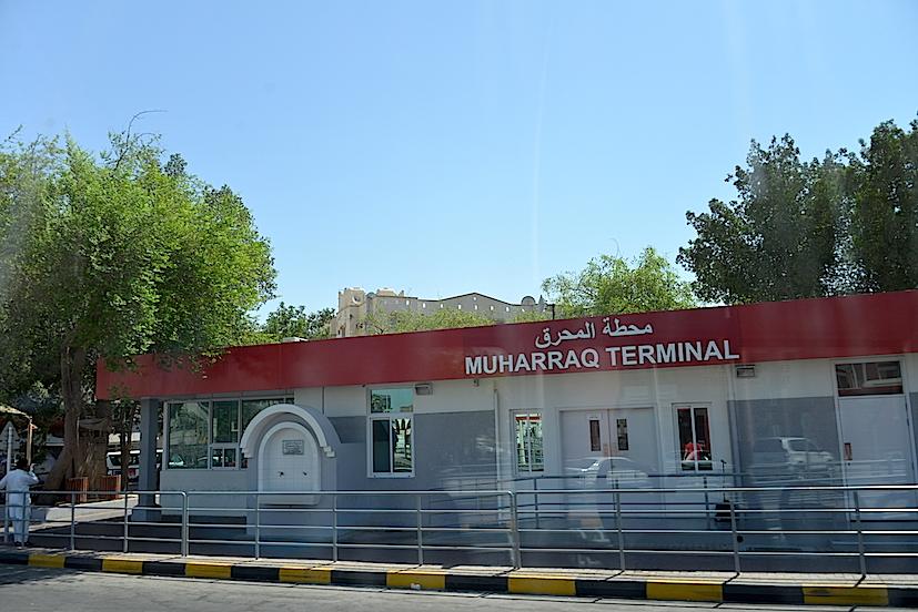 Muharraq Bus