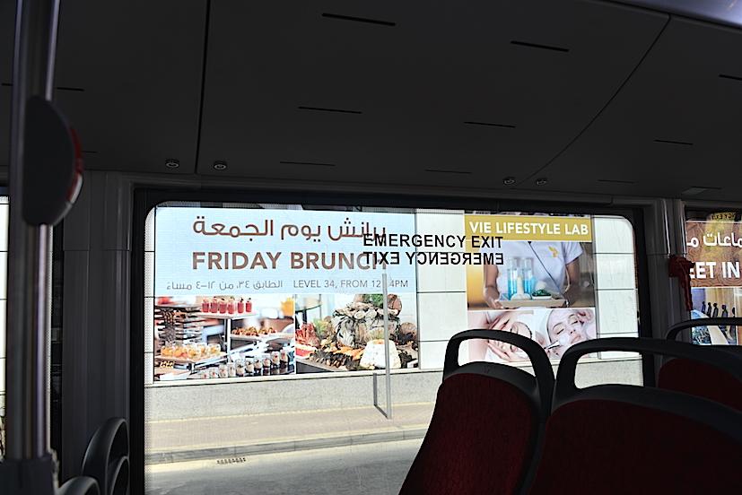 Bahrain Bus