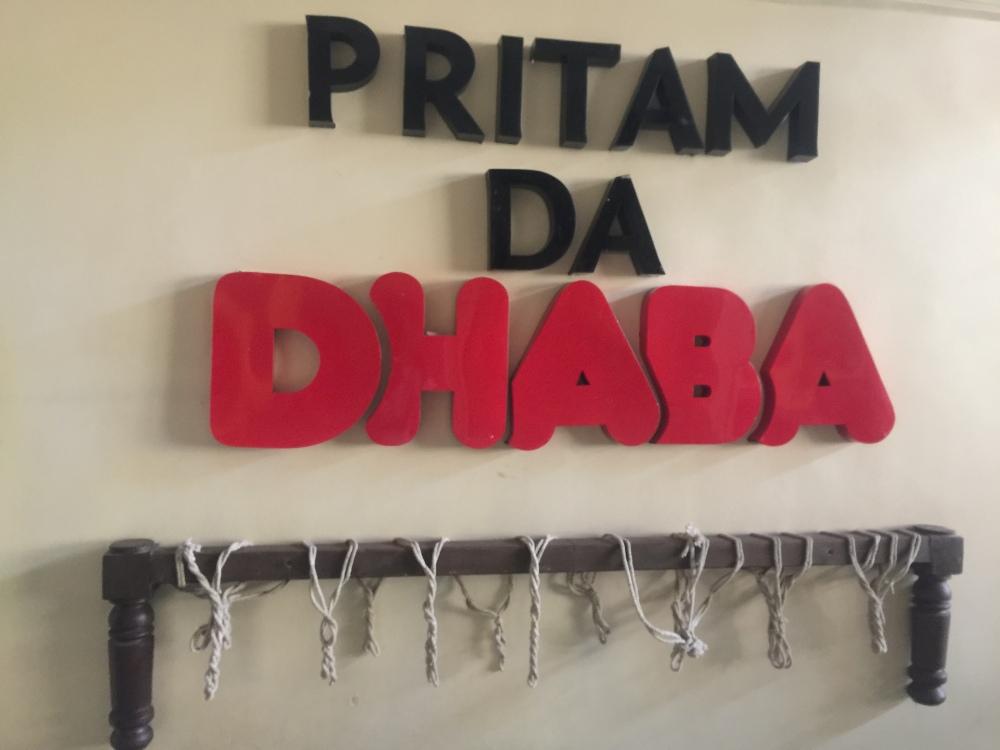 Dadar5